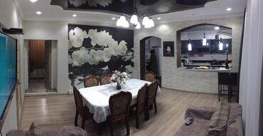 книга по английскому языку 7 класс абдышева в Кыргызстан: Продам Дом 120 кв. м, 7 комнат