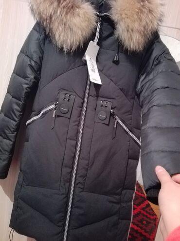 Продаю женскую куртку одевала 3 раз пополнела немножко поэтому
