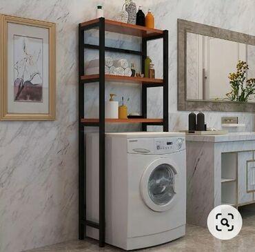 10678 объявлений: Полки над стиральной машиной под заказ