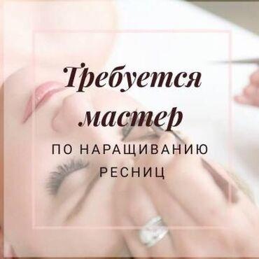 Требуется сборщик кухонной мебели без опыта - Кыргызстан: Лешмейкер. С опытом. Процент. Филармония