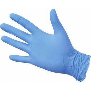 Медицинские перчатки — одноразовые перчатки, являющиеся медицинской