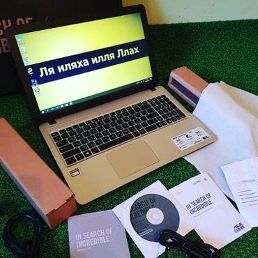 Асус жаны ноутбук иштетилген эмес 2017 2 в Ош