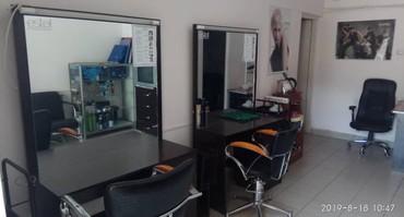 функциональные плечевые накладки fohow с аромачипом в Кыргызстан: Продаю парикмахерскую зеркалу с тумбочкой за 5000 сом б/у. в хорошем