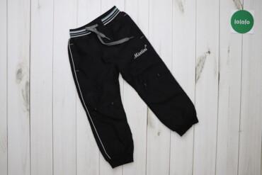 Дитячі спортивні штани Mintini, вік 3 роки    Довжина: 58 см Довжина к