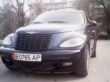 Chrysler PT Cruiser 2005 в Бишкек