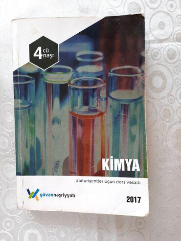 kimya - Azərbaycan: Kimya qayda kitabı. Güvənnəşriyyat, 4cü nəşr. Tam ideal vəziyyətdə