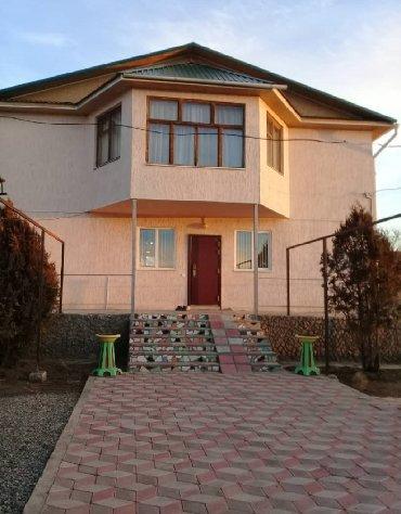 """Отдых на Иссык-Куле в Кыргызстан: Круглогодичный уютный и теплый гостевой дом """"У Батимы в г. Каракол"""