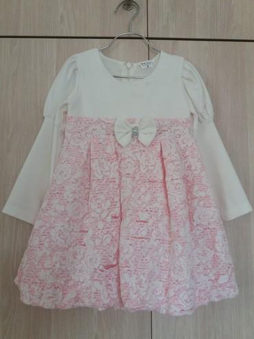 Επισημο φορεμα 3 ετων. made in greece. σε Athens