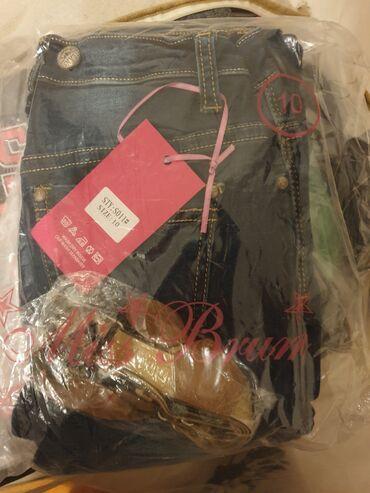 Τζιν παιδικό παντελόνι για κορίτσι, size 10