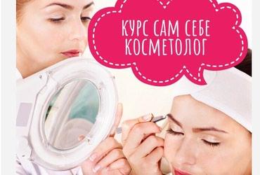 А ты знал,что мылом нельзя умываться? в Бишкек