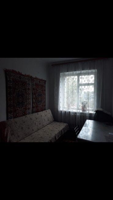 Продается квартира: 4 комнаты, 72 кв. м