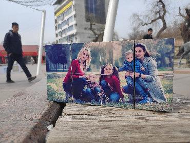 цветы и фигуры из шаров в Кыргызстан: ФОТОКУБИКневероятно душевный подарок вашим близким и любимымУдивите и