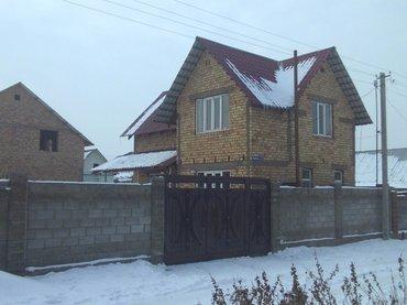 Продаю/меняю  небольшой дом с. в Бишкек