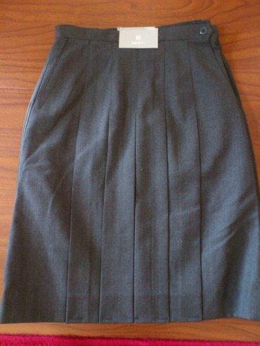 Юбки, жилеты, пиджак в Бишкек