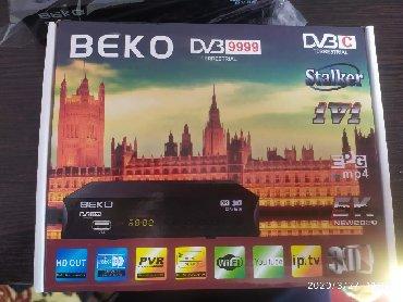 аудио ресиверы в Кыргызстан: Ресивер Beko DVB9999 DVBC Terrestrial ресивер санарип Ресивер SVEC DVB