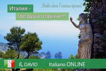 Language classes | Italian language | For adults