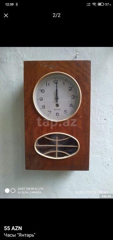 Часы Янтарь С боем ссср  Yantar saati zengli sssr