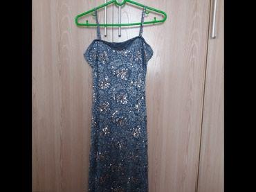 Платье праздничное. Ниже колена. Размер 46. Привезено на заказ. в Бишкек