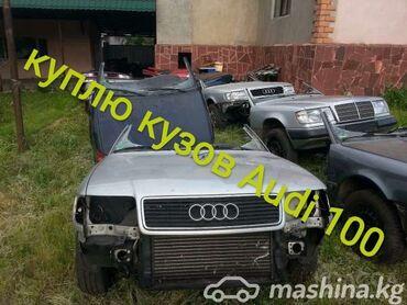 audi quattro 2 2 20v в Кыргызстан: Audi allroad quattro 2001