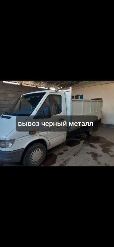 Грузовые перевозки - Кант: Такси длина борта 3.40 ширина 1.80 высота 1.10 грузо под емност 3тонн
