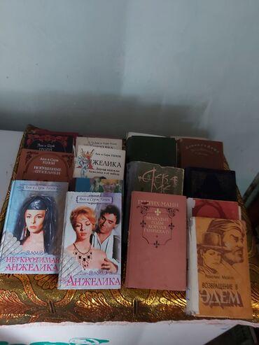 Спорт и хобби - Манас: Продаю книги по 100 сом каждая