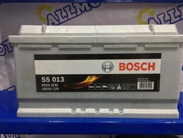 Аккумулятор Bosch S5 013 (100 Ah).Гарантия 2 года + бесплатное