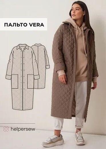 плов на заказ in Кыргызстан | ГОТОВЫЕ БЛЮДА, КУЛИНАРИЯ: Изготовление лекал одежды любой сложности  размножение ( градация ) п