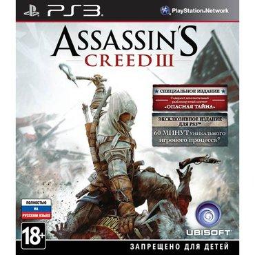 """Ps3 *assassins creed 3"""" в Bakı"""