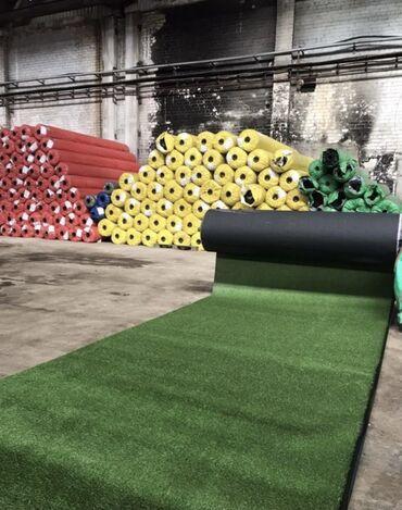 купить индюшат цена бишкеке в Кыргызстан: Искусственный газон для футболаискусственный газон для футбола