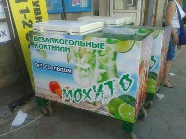 Продаю точки на хороших(дорогих! ) в Бишкек