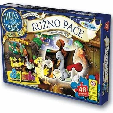 Cd - Srbija: Puzzle 48 delova + bojanka. Cena: 650 dinara
