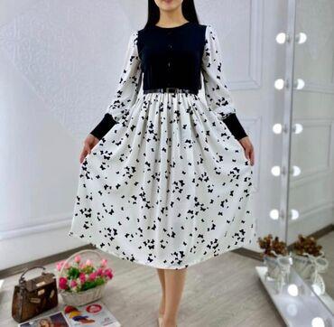 Женские платье размеры до 48р