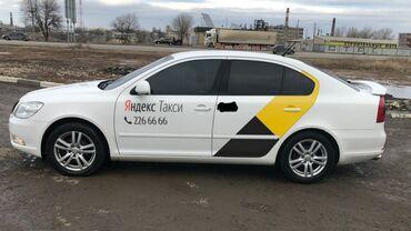 Требуется водитель экспедитор - Кыргызстан: Яндекс такси получение приоритета на любое авто  p.S. Писать и звонить