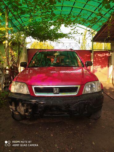 Honda в Ак-Джол: Honda CR-V 2 л. 2000   239500 км