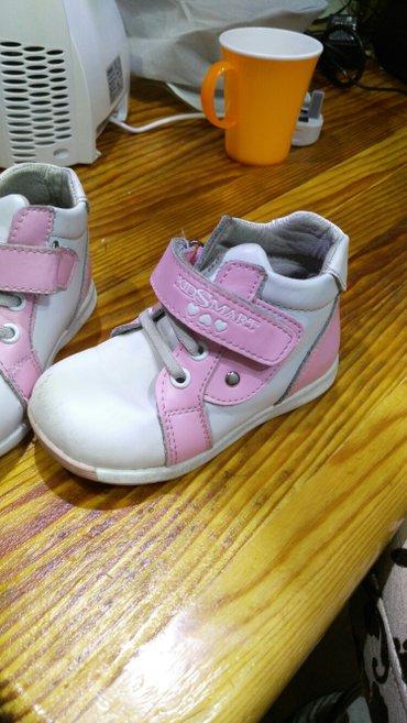 Деми ботиночки kidssmart, 23 размер, в хорошем состоянии, немного сбит в Бишкек