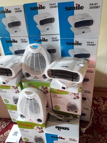 Продаю новые обогреватели 2000Вт Ветродуй 2-режима тепло и