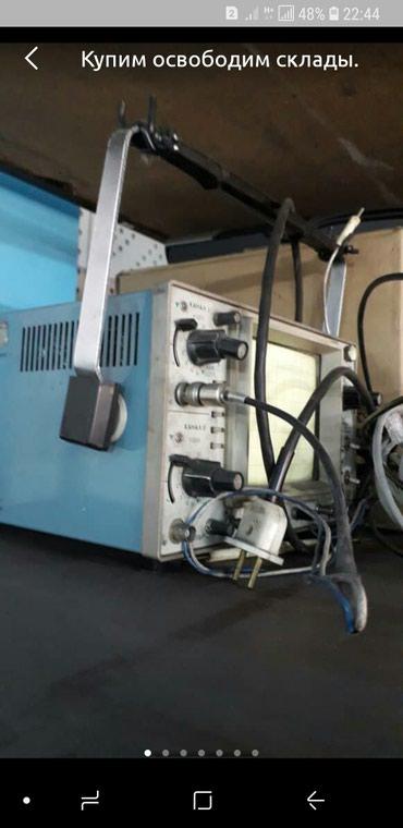 Нужны покупаю дорого приборы разные в Бишкек