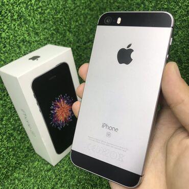 Б/У iPhone SE 32 ГБ Серый (Space Gray)