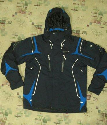 Новый лыжный костюм 52-54 размер, на рост 180(+ -) в Бишкек