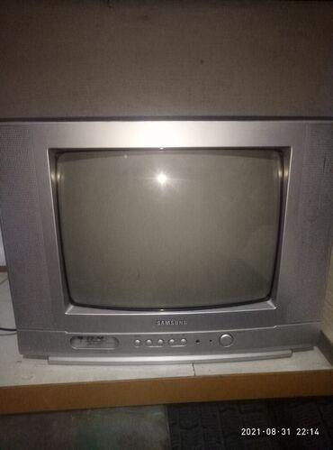 Продам телевизор рабочий в идеальном состоянии. прошу