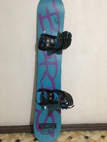 snoubord zhenskij в Кыргызстан: Продаю японский сноуборд,состояния отличное хороший  Цена:4500