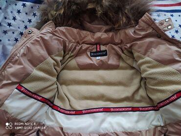 Детская зимняя куртка от 3 лет