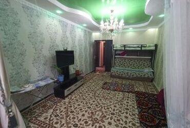 жар в Кыргызстан: Продается квартира: 2 комнаты, 66 кв. м