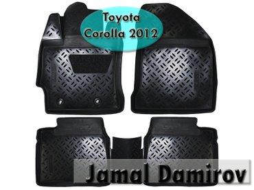 kredit toyota corolla - Azərbaycan: Toyota corolla 2012 üçün poliuretan ayaqaltilar. Полиуретановые