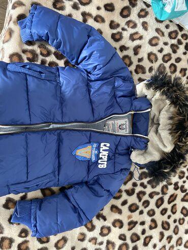 """Зимняя куртка""""Puledro"""" 110р в отличном состоянии"""