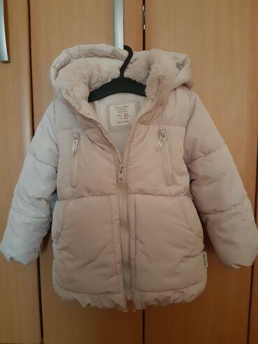 Dečije jakne i kaputi | Novi Sad: Zimska jakna za devojcicu. Perfektno ocuvana