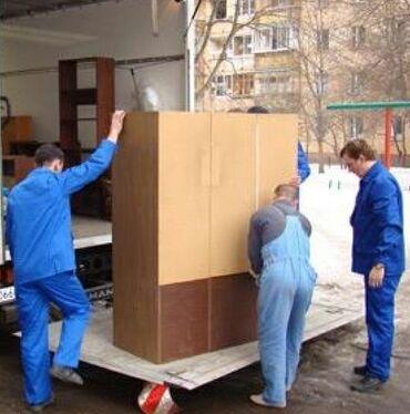 Автоуслуги - Кыргызстан: Грузчики грузчики услуга грузчиков, переезды,разные работы, опытные