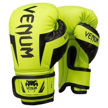 Rukavice za skijanje - Beograd: Venum Elite bokserske rukavice ZeleneVenum Elite bokserske rukavice