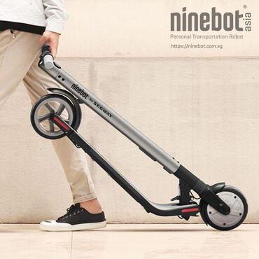 Продаю электросамокат Ninebot by Segway ES2 оригинал, есть потёртости