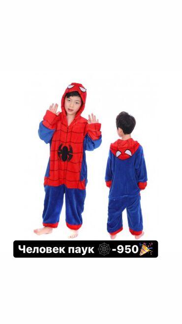 Кигуруми пикачу - Кыргызстан: Кигуруми-пижама акция!!!Только до 31.12.20человек паук 950